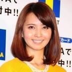 加藤夏希が第2子妊娠、体重増に注意「第一子の時は産後苦労したので(笑)」