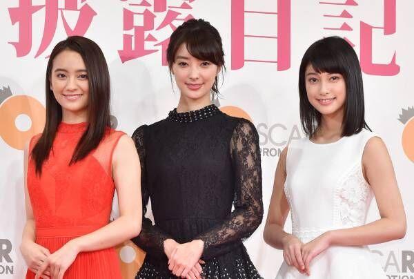 岡田結実、宮本茉由&玉田志織とともに女優宣言「やったるぞ!」
