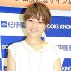中澤裕子、ファンからの励ましの言葉に感謝「色々な事を考えました」