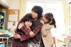 北山宏光、妻子との幸せ家族写真! 『トラさん』公開日は2月15日に