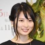 志田未来、一般男性と結婚「お相手は古くからの友人」