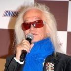 内田裕也、妻・樹木希林さんへ「ありがとう」「見事な女性でした」