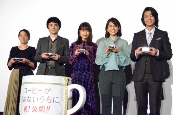 有村架純を、伊藤健太郎がエスコート! 2人のシーンは「日本一平和」