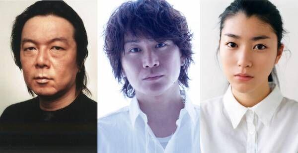 安田章大×古田新太×成海璃子、音楽劇『マニアック』でパッション爆発