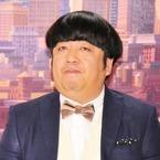 淫行報道のバナナマン日村、ラジオで生謝罪「お騒がせしてしまい…」