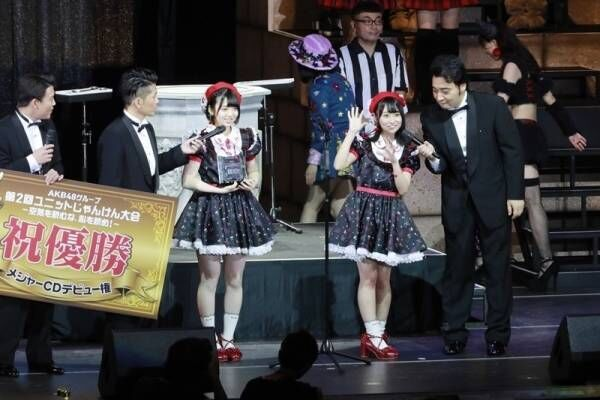 AKB48じゃんけん大会、Fortune cherryが優勝「勝てそうな気がしていた」