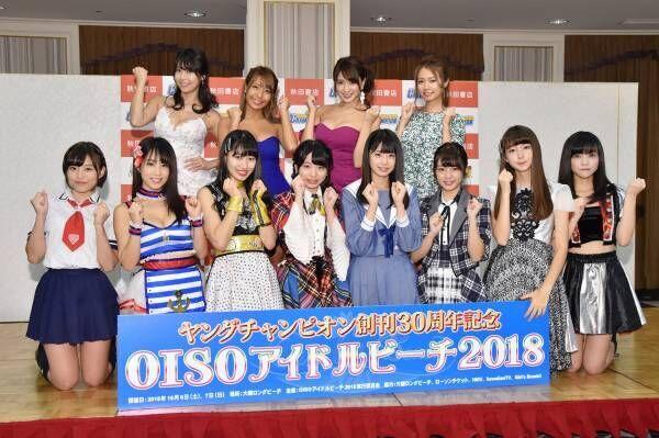 STU48瀧野由美子、グラビアアイドルと会見で同席「目のやり場に困るような」
