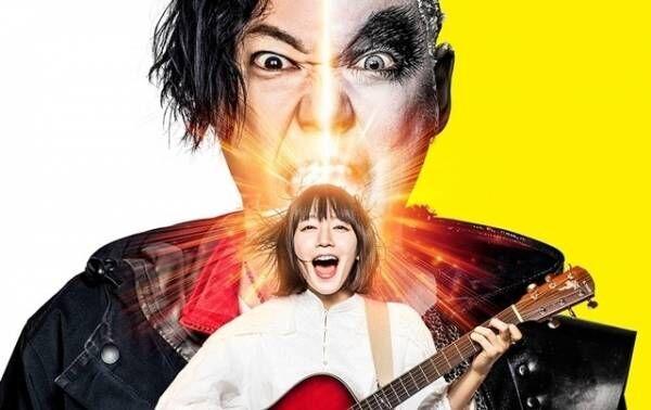 阿部サダヲ&吉岡里帆、『ANN』で「ここだけの話」を暴露