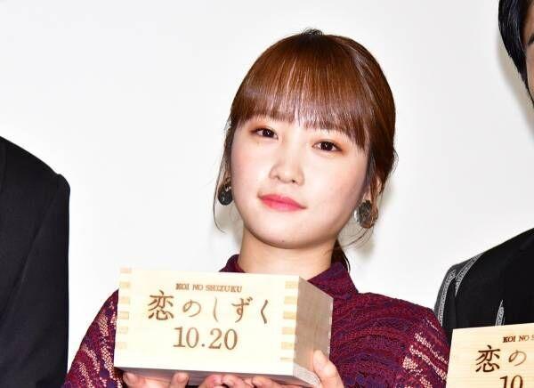 川栄李奈、初主演映画で共演の大杉漣さんは「気を配ってくれてうれしかった」