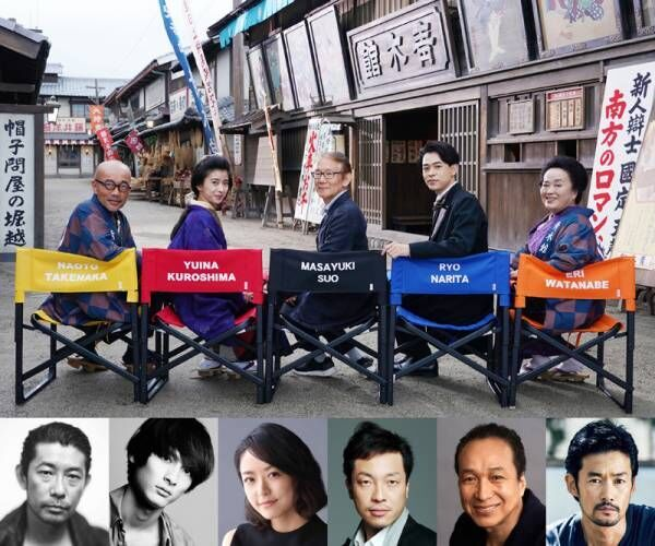 成田凌、周防正行監督最新作で映画初主演! 活動弁士目指す『カツベン!』