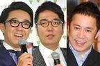 岡村隆史、裏番組『メガネびいき』にまさかの生電話「ラジオの醍醐味」