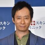 いしだ壱成の妻・飯村貴子、第1子女児出産「さっちゃんとよんで」