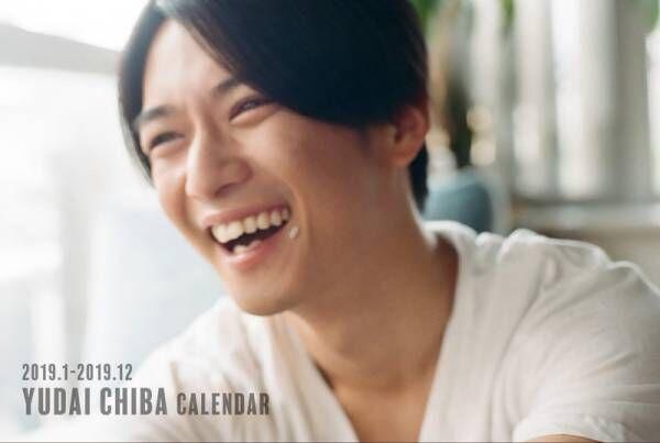 """千葉雄大、本人発案で毎月""""もぐもぐショット""""の卓上カレンダー発売"""