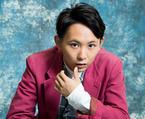 """須賀健太、目標「永遠の恋人未満」!? """"2.5D""""で気付いた大切なこととは"""