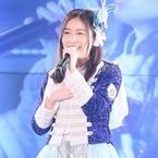 松井珠理奈「今は弱い私ですが…」SKE10周年公演で涙ながらにファンに感謝