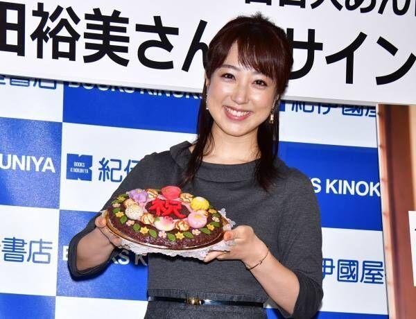 川田裕美、幼い頃から食べ続けているあんこは「一生止まらない(笑)」