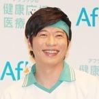 田中圭、新CMで応援団長に! 体操服姿は「けっこうお気に入り」