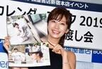 小倉優香、20万円が入った財布をすられて「お酒で失敗したくない!」