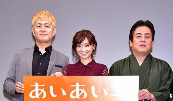 倉科カナ、5年ぶりの主演映画で演じた役は「ご縁みたいなものを感じた」