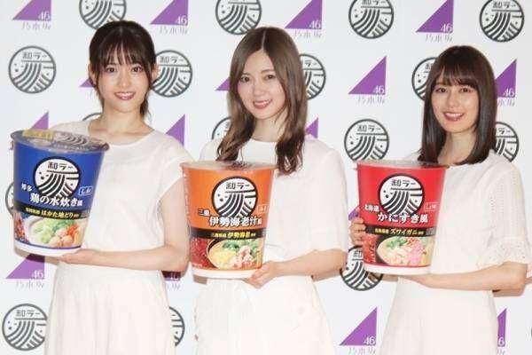 乃木坂46生田絵梨花、白石麻衣の手料理に「キュンとした」