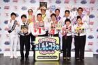 ブラマヨ小杉、巨漢で大阪マラソン挑戦「陸連から1億円もらう!」