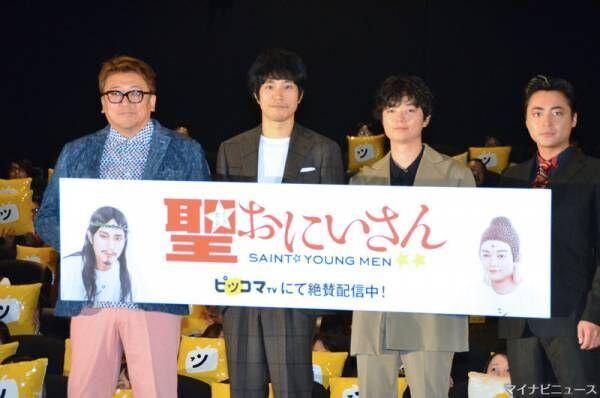 松山ケンイチ、息子がブッダ・染谷将太を見た反応に「神がかってた」