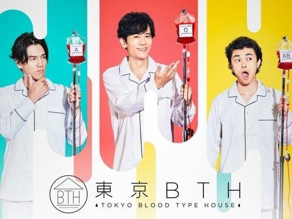 稲垣吾郎、Amazonドラマで主演「最終話に草なぎくんが…」