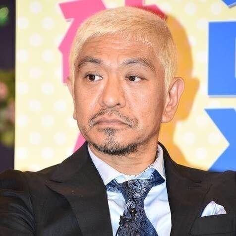 松本人志、ドタキャンの沢田研二に同情「芸能界あるある」