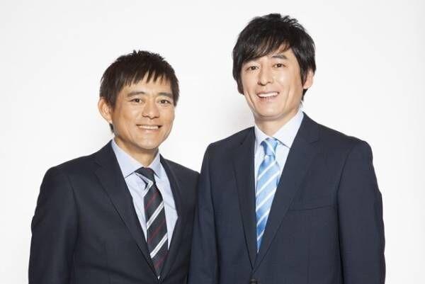 博多華丸・大吉、初のオールナイトニッポン「まさか現実になるなんて」