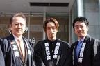 EXILE TETSUYA、地元・横須賀のイベントで感動「今日の光景を夢見てました」