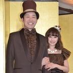 高橋愛&あべこうじ、夫婦おそろいハロウィン仮装に「可愛すぎる」の声
