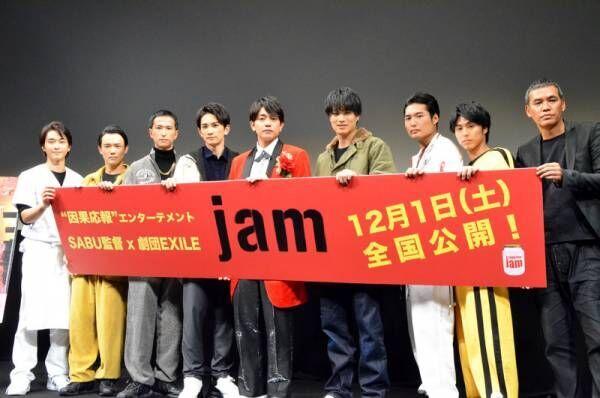 劇団EXILE、和太鼓乱れ打ち&青柳演歌ショー&町田・鈴木応援で会場熱狂
