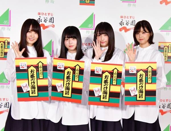 欅坂46の菅井友香「眼力がかっこいい」と長濱ねるを絶賛