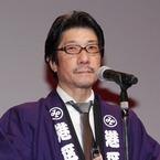 稲垣吾郎『半世界』TIFF観客賞を受賞! 阪本監督「みんなでお祝いします」