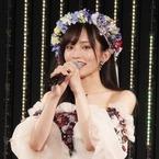 山本彩、涙と笑顔でNMB48卒業「胸を張ってアイドル人生楽しかったと…」