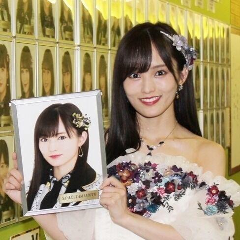 山本彩、恋愛解禁も「期待しないで」 ソロでの目標は「アリーナライブ」