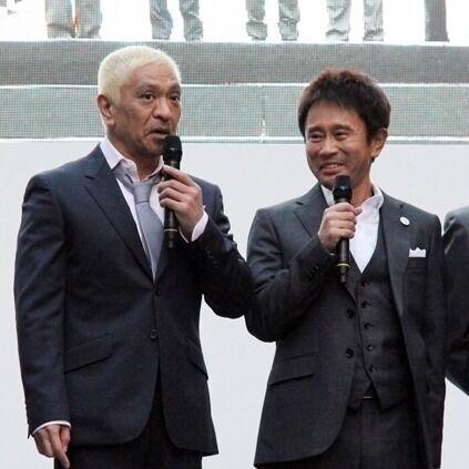 松本人志「浜田が問題さえ起こさなければ…」大阪万博誘致を爆笑応援