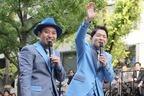 千鳥、おしゃれスーツで大阪・御堂筋に登場「大悟の帽子のクセがすごい!」
