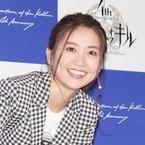 """大島優子、米国での""""人生チャレンジ""""振り返る「車の免許をとって縦横断」"""