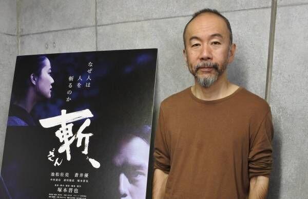 塚本晋也が初の時代劇を監督「鉄と人との関わりには変わりがない」1本の刀に込めた思いとは?