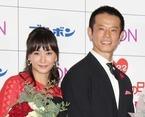 庄司智春、妻・藤本美貴のファンに感謝「庄司コールをしてくれるまでに」