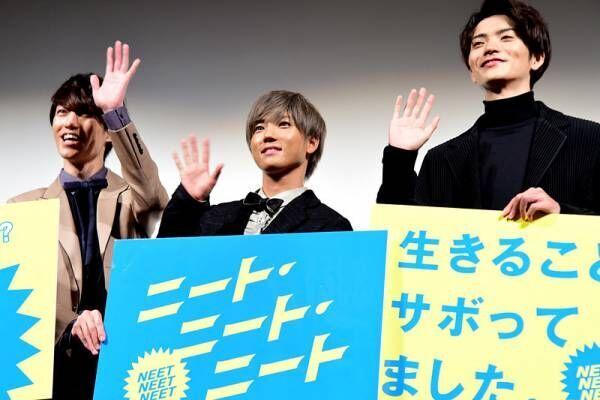 森田美勇人、北海道の思い出は「全裸で蜂と戦闘」 山本涼介が目撃