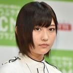 欅坂46・志田愛佳、卒業発表「今年の初めの頃から卒業を考えていた」
