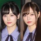 乃木坂46・山下美月&梅澤美波、4期生への思い「目が離せない」
