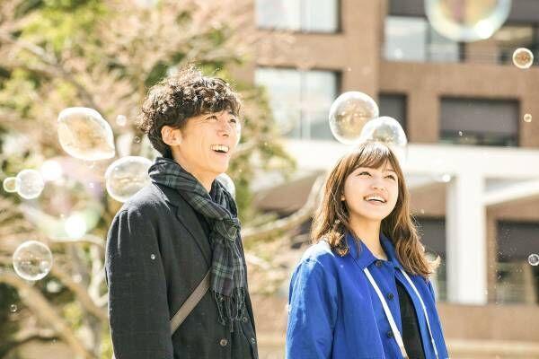 高橋一生が、川口春奈を守る…『九月の恋と出会うまで』予告編公開