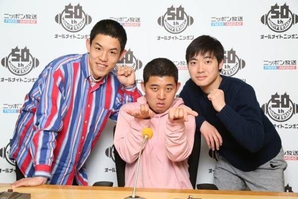 """ネプチューン堀内健、""""後輩""""『四千頭身のANN』に出演決定"""