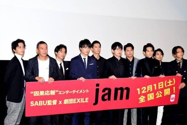 劇団EXILE、『jam』プロジェクト始動! HIROがサプライズで宣言