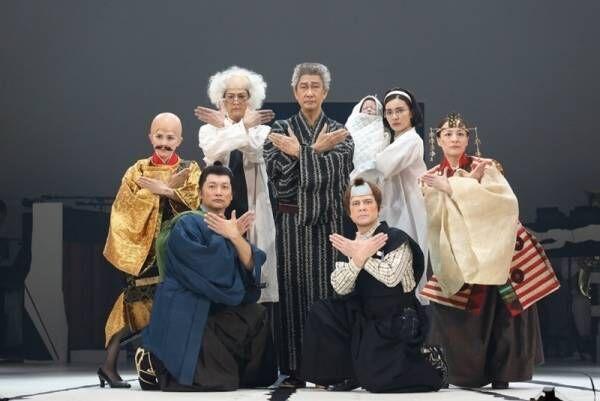 香取慎吾、三谷幸喜は「詐欺師かマジシャンか?」 新作舞台で発想に驚き