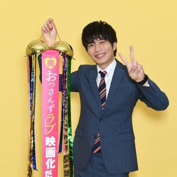 『おっさんずラブ』来夏映画化決定 田中圭「最高の結果を」