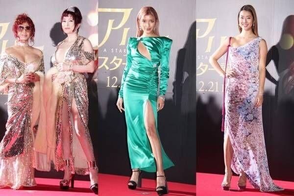 ローラ・叶姉妹・すみれらセクシードレスで悩殺! 映画『アリー』イベント